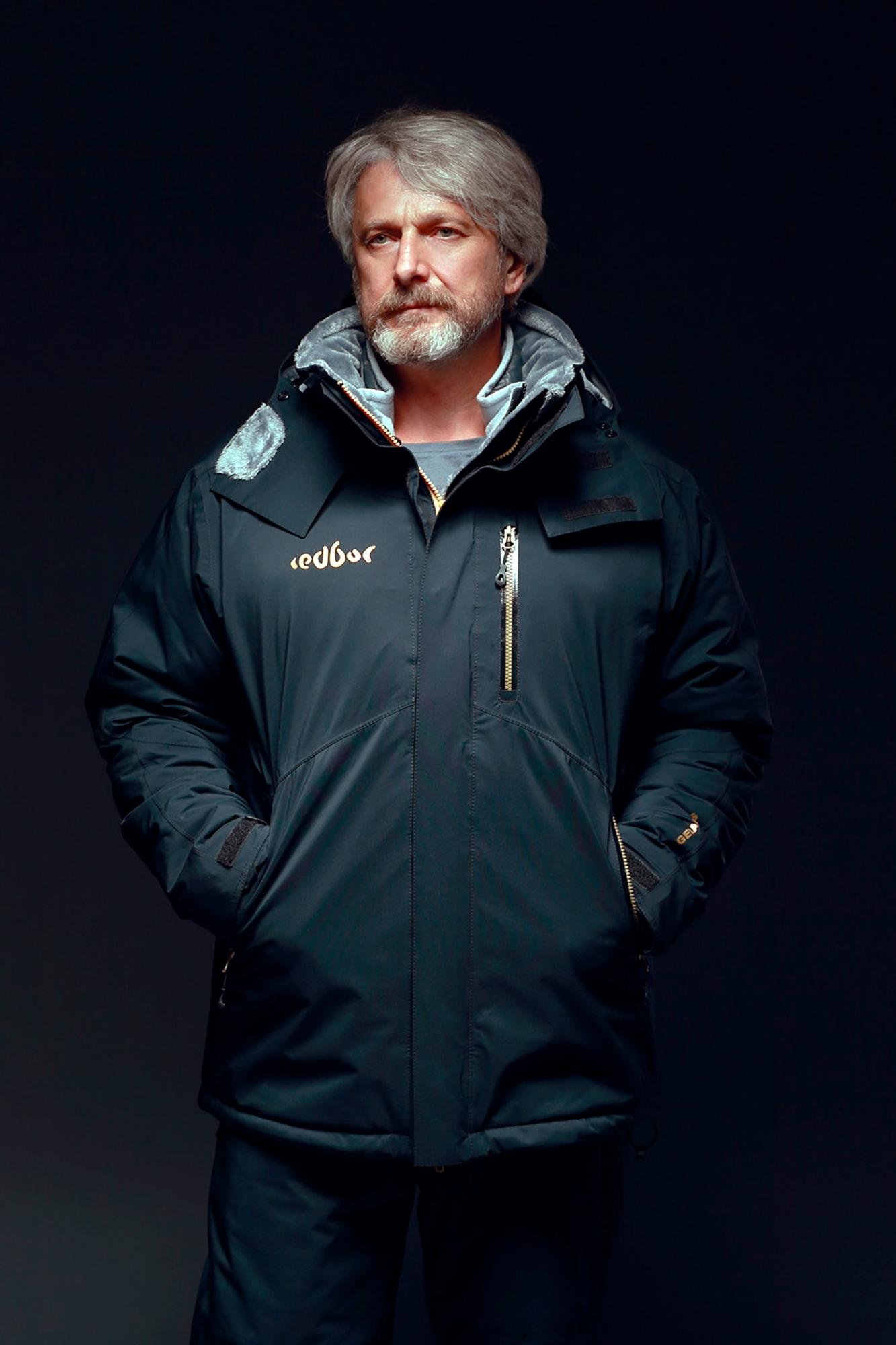 e66e220a Куртка Personaliter Redbor - купить онлайн у производителя | Redbor BIZ